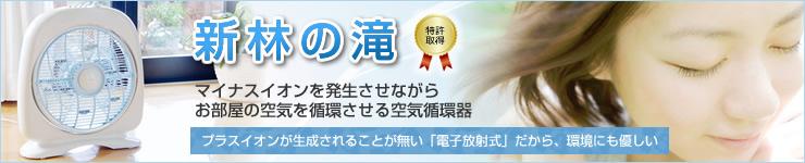 大:新林の滝.jpg