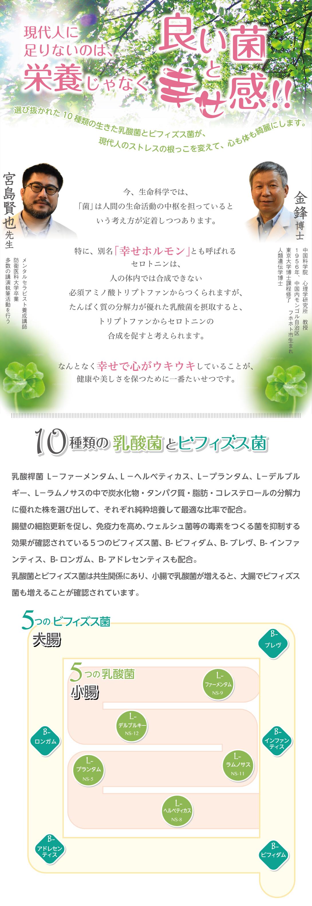top-01.jpg