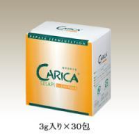 カリカセラピPS-501(30包)